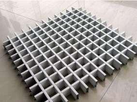 铝格栅 (5)