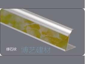 水晶穿条边角 (4)
