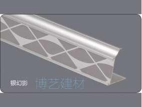水晶穿条边角 (6)