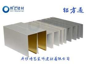铝方通(5)