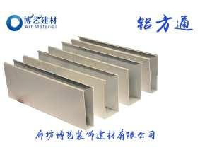 铝方通 (4)
