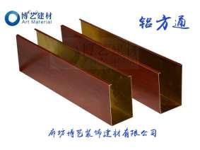 铝方通 (3)