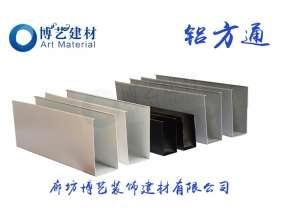 铝方通 (1)